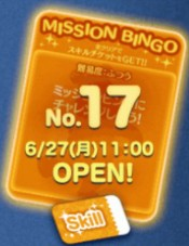 bingo15reward